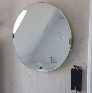 Un espejo anti-empañante